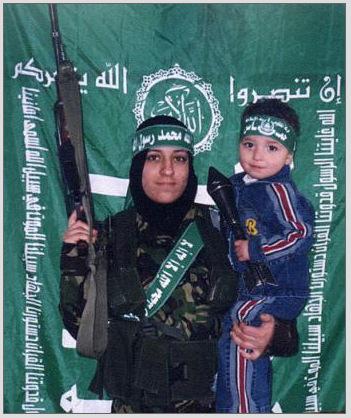 Hamas Bomber