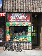 Mendel's Creamery, Toronto