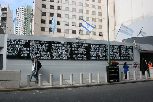 AMIA, Buenos Aires. The names listed on the wall are of the people who were killed in the bombing.