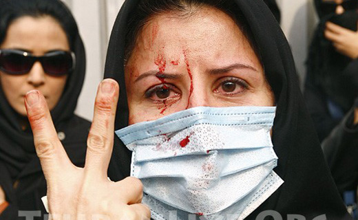 Human Rights in Iran a