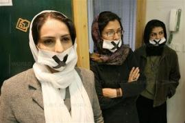 iran women b
