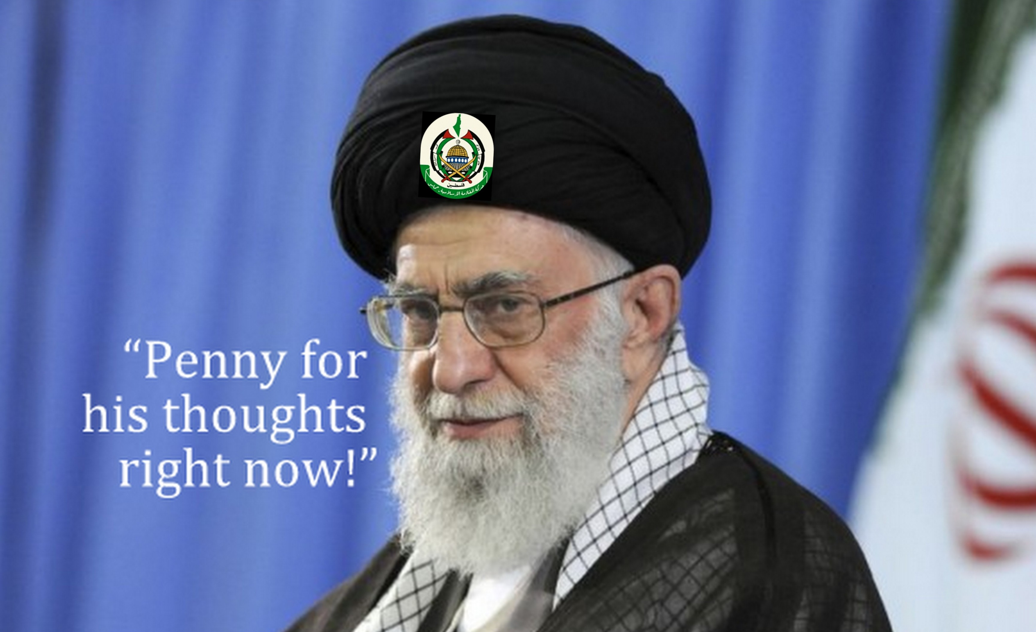 Iran and Hamas May 15 2021